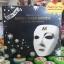 เมจิก มาส์กมูส วันเดอร์แลนด์ Sleeping Mask Magic Mask Mousse by Magic Wonderland ขายส่ง 3 กระปุก กระปุกละ 590 บาท ขายเครื่องสำอาง อาหารเสริม ครีม ราคาถูก ปลีก-ส่ง thumbnail 1