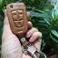 ซองหนังแท้ ใส่กุญแจรีโมทรถยนต์ Chevrolet Captiva รุ่น-โลโก้เหล็ก พับข้าง thumbnail 11