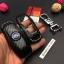 กรอบ-เคส ใส่กุญแจรีโมทรถยนต์ All New Ford Mustang Smart Key ลายเคฟล่า thumbnail 8