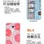 (พรีออเดอร์) เคส Lenovo/Vibe X3-เคสลายการ์ตูน thumbnail 5