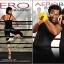 Aerobarre - Ballet & Boxing Workout (2010) thumbnail 1