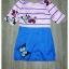Lady Ribbon Korea Closet SW12060616 Sweet Bunny Present... Butterfly Stripe Print Dress thumbnail 5