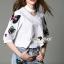 Lady Ribbon Korea Brand SS07060616 Seoul Secret Say's... Chic Shirt ButterFly Denim Set thumbnail 2