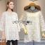 Lady Ribbon Korea LR07260516 &#x1F380 Lady Ribbon's Made &#x1F380 Lady Camilla Classic Feminine off- whiteLace Dress with Ribbon thumbnail 1