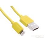 สายชาร์จ Remax Safe and Speed Data Lighting Cable (สีเหลือง)