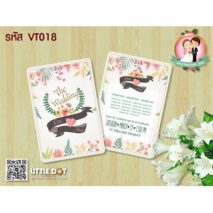 การ์ดแต่งงานสไตล์วินเทจ VT018
