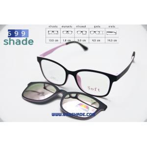 [SOFT 8056 ดำชมพู-คลิปออนปรอท] กรอบแว่นคลิปออนแม่เเหล็ก