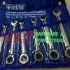 ประแจแหวนฟรี 6 ตัวชุด META เหล็ก CR-V