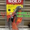 ชุดกรรไกรกระตุกกิ่งไม้+ใบเลื่อย SOLO No.3848