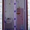 ม่านประตูกันยุงรุ่นพรีเมียม ไซส์ 100 สีม่วง พิมพ์ลายฟรีเบิร์ด