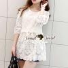 Seoul Secret Say's... Creamy Pleaty Lace Mini Dress