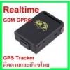 เครื่องติดตาม GPS Tracker TK102รุ่นใหม่ มีเมมโมรี่สามรถบันทึกได้เวลาที่เราไม่ได้ติดตามเราก็เอามาดูย้อนหลังได้ ติดตามรถ ติดตามคน ดักฟังได้