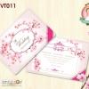 การ์ดแต่งงานสไตล์วินเทจ VT011