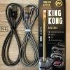 สายชาร์จ iPhone WK Kingkong