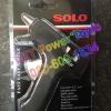 ปืนยิงกาว SOLO 10w