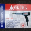 ปืนเชื่อม PVC OKURA OK-700