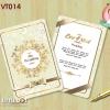 การ์ดแต่งงานสไตล์วินเทจ VT014