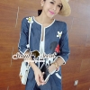 Seoul Secret Say's... Micmickey Outer Chic Set