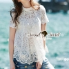 Seoul Secret Say's...Chic Diamond Furnish Lace Blouse