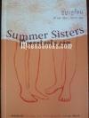 คู่หูฤดูร้อน (Summer Sisters)
