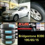 ยาง Bridgestone B390 > 195/65/15 จัดใส่ Altis