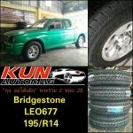 ยาง Bridgestone LEO677 > 195/R14 จัดใส่ กระบะ