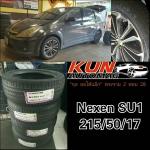 Nexen Nfera SU1 > 215/50/17