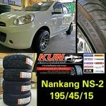 """Nankang NS-2 > 195/45/15 > 8.25"""""""