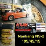 """ยาง Nankang NS2 > 195/45/15 > 8"""""""