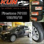 Firestone FS100 > 185/60/15 > Fiesta