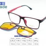 [SOFT 8050 ดำแดง-ปรอททอง] กรอบแว่นคลิปออนแม่เเหล็ก