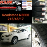 Roadstone N8000 > 215/45/17