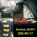 ยาง Aeolus AU04 > 205/45/17 > Lanser