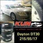 Dayton DT30 > 215/55/17 > Camry