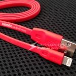 สายชาร์จไอโฟน REMAX Ferrari Full Speed iPhone Lightning 2 เมตร