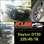 Dayton DT30 > 225/45/18 > Camry