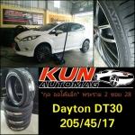 Dayton DT30 > 205/45/17 > Fiesta