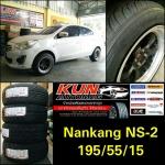 ยาง Nankang NS-2 > 195/55/15 จัดใส่ Attrage
