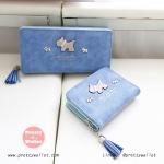 กระเป๋าสตางค์ ใบยาว สีฟ้า รุ่น Puppies Wallet
