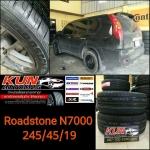 ยาง Roadstone N7000 > 245/45/19