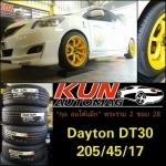 Dayton DT30 > 205/45/17 > Vios