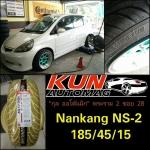 ยาง Nankang NS-2 > 185/45/15 จัดใส่ Jazz