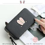 กระเป๋าสตางค์ใส่โทรศัพท์มือถือ 2in1 รุ่น Bunny Wallet สีดำ แต่งหูกระต่าย