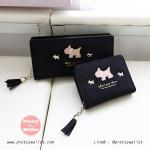 กระเป๋าสตางค์ ใบยาว สีดำ รุ่น Puppies Wallet