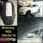 ยาง Nankang NS2 > 195/55/15 จัดใส่ Vios