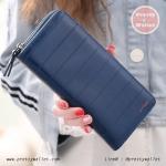 กระเป๋าสตางค์ ใบยาว Pretty Zys สีน้ำเงิน รุ่น Striped Cute
