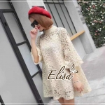 Elisa made Bell sleeve lace high neck Lace mini Dress