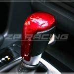 แผ่นปิดหัวเกียร์ Mazda 3 สีแดง