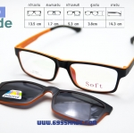 [SOFT 8051 ดำส้ม-คลิปออนดำ] กรอบแว่นคลิปออนแม่เเหล็ก
