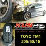 Toyo TM1 > 205/50/15 > Jazz